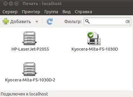 system-config-printer