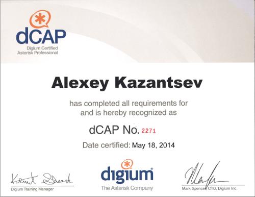 kazantsev_dCAP